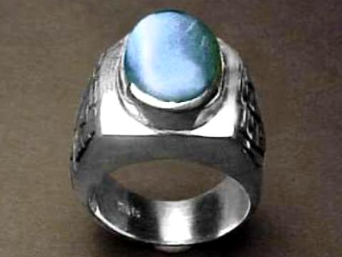 Large Image of labj203a_labradorite-jewelry-ring