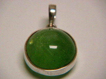 Large Image of perj272_peridot-jewelry